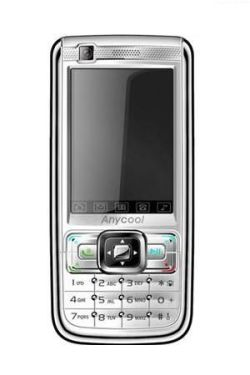 Anycool D68