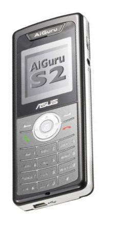 ASUS AiGuru S2