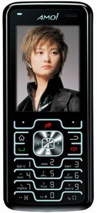 HTC Amoi E70