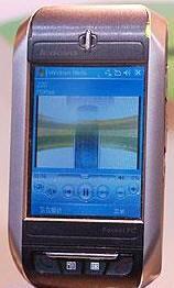 Lenovo i720
