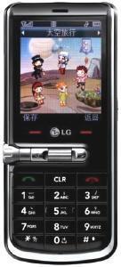 LG KG338