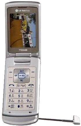 LG LB2500