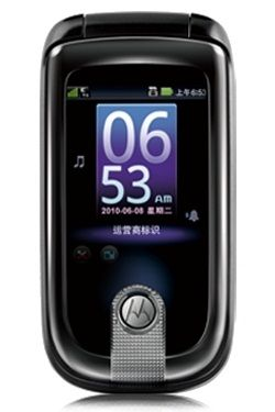 Motorola A1260 Ming