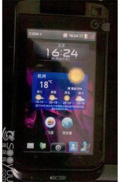 Motorola MT810 Ming