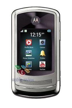 Motorola V13