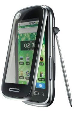 Motorola XT806 Ming
