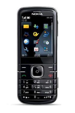 Nokia 3806