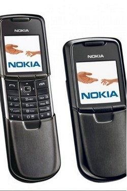 Nokia 6900