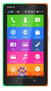 Nokia X2DS