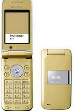 Pantone 812SH