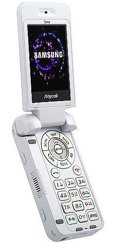 Samsung B450