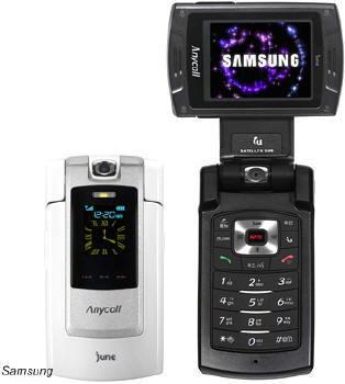 Samsung B540