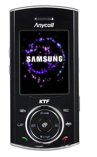Samsung B5800