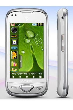 Samsung B900