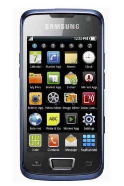 Samsung DSC9873 Galaxy Beam