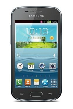 Samsung Galaxy Trend II Duos S7570