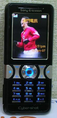 SonyEricsson K550