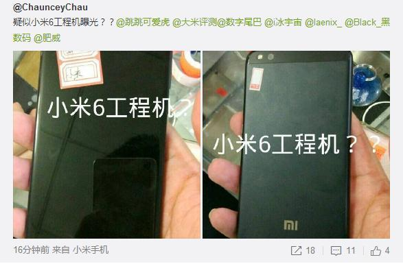 http://www.telefonguru.hu/images/content/e5200072735af68cd22.jpg
