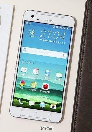 http://www.telefonguru.hu/images/content/htcx10-1.jpg