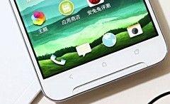 http://www.telefonguru.hu/images/content/htcx10-3.jpg
