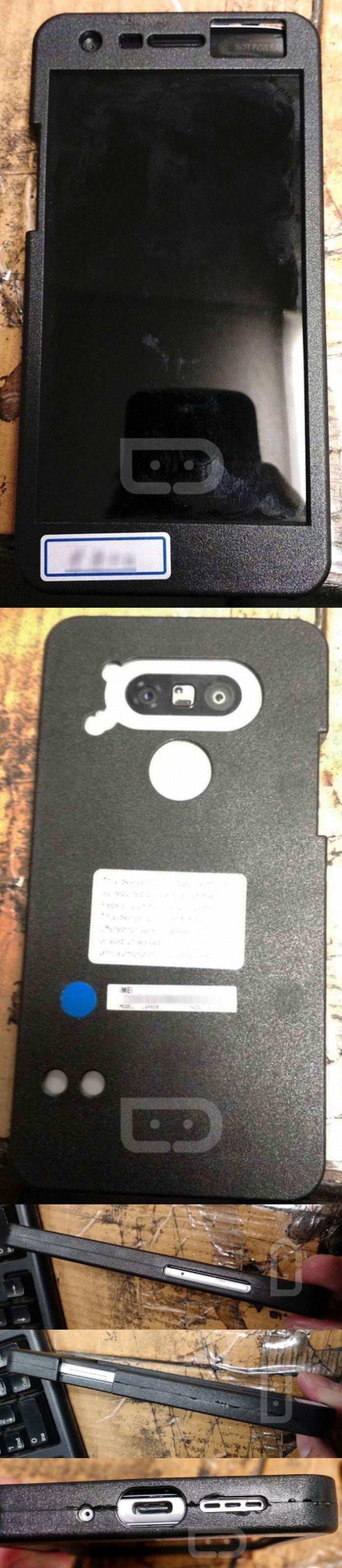 LG G5: kis titokzatos a dummy boxban