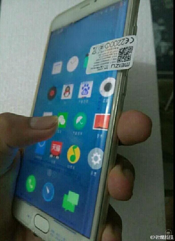 A Meizu egy az egyben lemásolja a Galaxy S7 edge-et