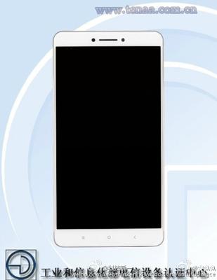 Hivatali engedélyezésen a Xiaomi phablete