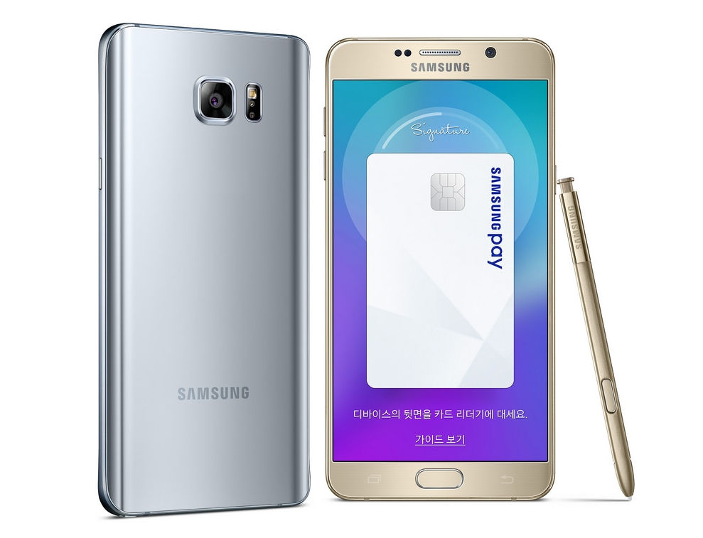 Itt a Samsung Galaxy Note 5 Winter Edition - Telefonguru hír 0a7966a9b3