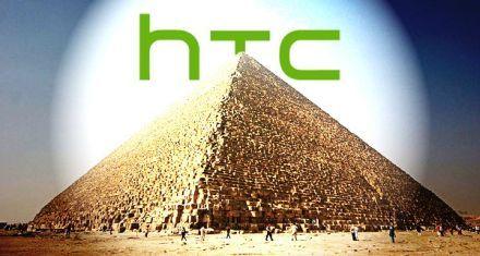 /txt/hirek/kepek/htc pyramid_20110204.jpg