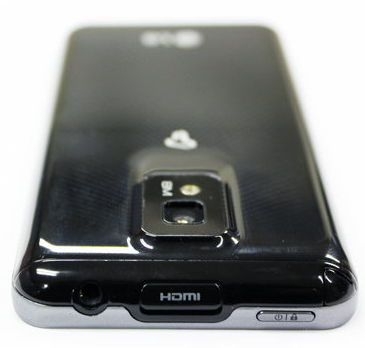 /txt/hirek/kepek/LG-Star-Android-dual-core-Korea-2_20101208.jpg